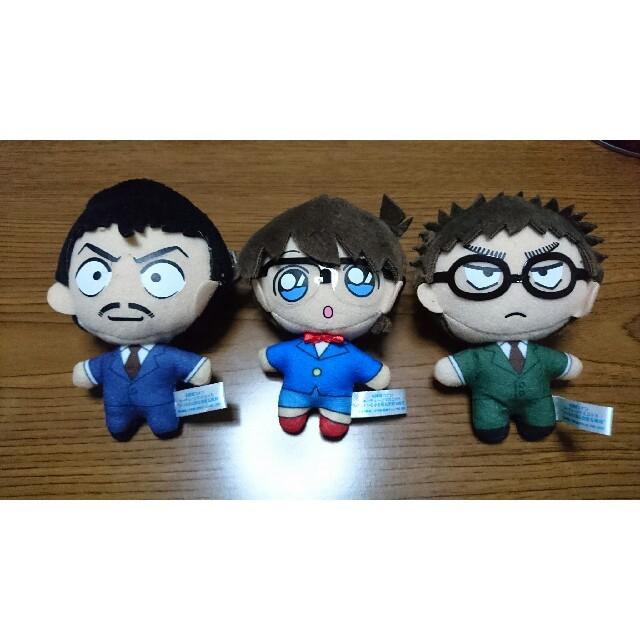 名探偵コナン キーチェーンマスコット エンタメ/ホビーのおもちゃ/ぬいぐるみ(キャラクターグッズ)の商品写真