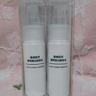 ムジルシリョウヒン(MUJI (無印良品))の無印良品  美白美容液(美容液)