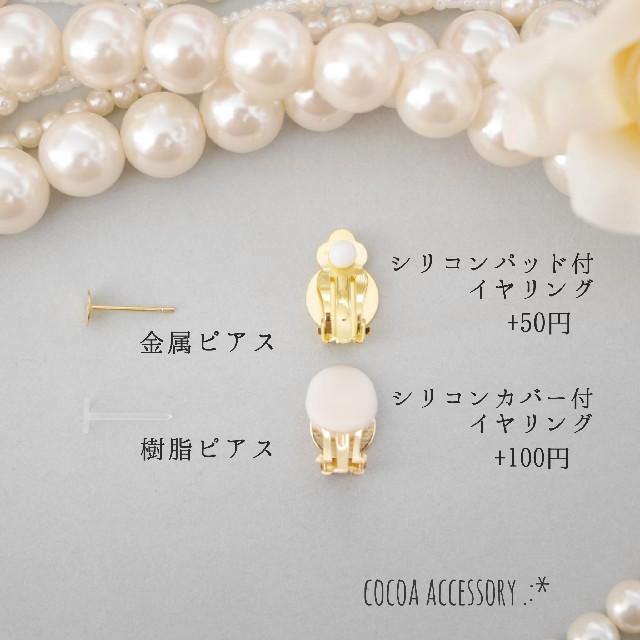 ◆107.パールビジュー*リボン ピアス✴イヤリング ハンドメイドのアクセサリー(ピアス)の商品写真
