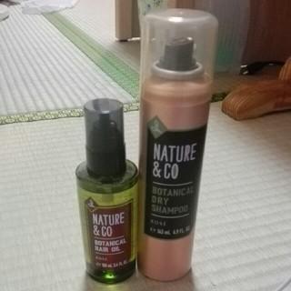 ネイチャーアンドコー(Nature&Co)のNature&co ボタニカルオイル マイコブ様専用(ヘアスプレー)