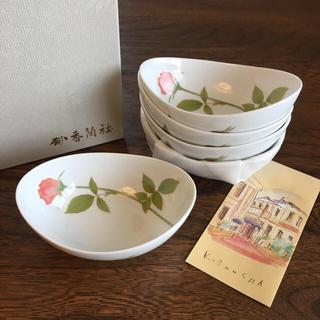 コウランシャ(香蘭社)のノーブルローズ 小鉢揃(食器)