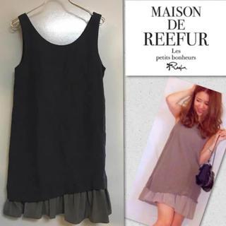 メゾンドリーファー(Maison de Reefur)のタグ付き未使用❤︎メゾンドリーファー 裾フリル ワンピース❤︎(ミニワンピース)