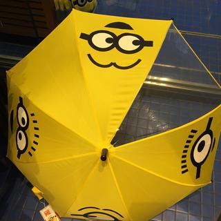 ミニオン(ミニオン)の送料0円 USJ 限定 ミニオン 子ども用 傘 新品 (傘)