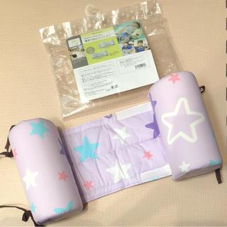 サンデシカ♡寝返り防止クッション・パープルスター(枕)