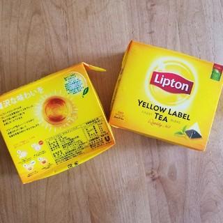 リプトン イエローラベル50p×2個(茶)