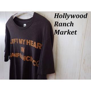 ハリウッドランチマーケット Tシャツ サンフランシスコ