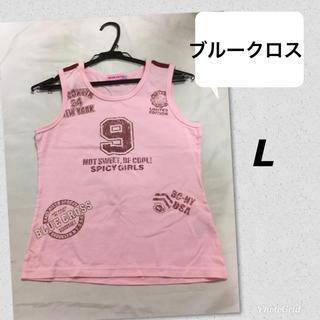 ブルークロス(bluecross)のBLUE CROSS ブルークロス 160 L タンクトップ 女の子 女児(Tシャツ/カットソー)