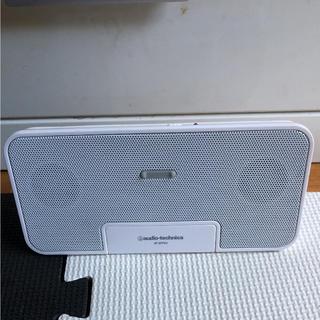 オーディオテクニカ(audio-technica)のオーディオテクニカ コンパクトスピーカー ホワイト(スピーカー)