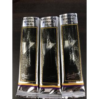 EXT処理済ソプラノサックスリード Vandoren V12 厚さ:2・1/2(サックス)