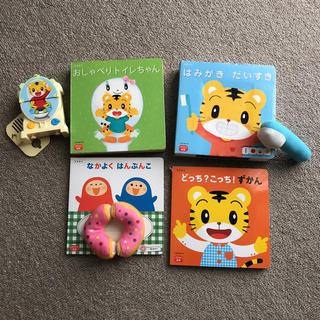 こどもちゃれんじ ぷち 特別絵本 4冊セット(知育玩具)