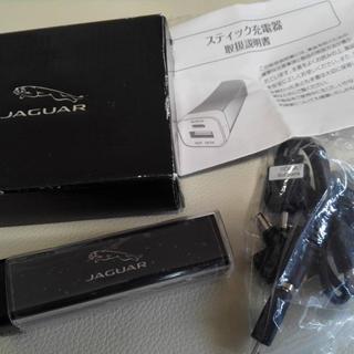 ジャガー(Jaguar)のジャガー JAGUAR スティック充電器(その他 )