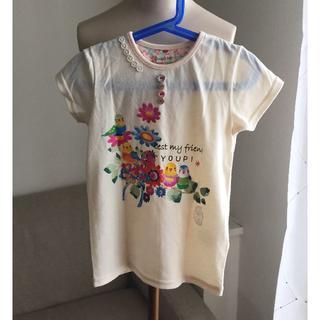 ユッピー(Youpi!)の限定値下げ!Youpi!ユッピー鳥イラスト半袖トップスTシャツ120キムラタン(Tシャツ/カットソー)
