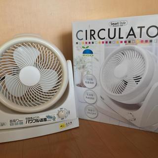 空気循環、エアコンの節電に!サーキュレーター(サーキュレーター)