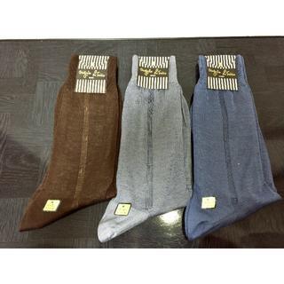 アルマーニ(Armani)のアンジェロ・リトリコ 靴下 3点セット 新品未使用 ギフト(ソックス)