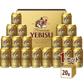 エビス(EVISU)の🍺サッポロエビス ビールセット  350ml × 20缶  (ビール)