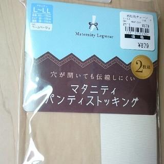 ニシマツヤ(西松屋)の西松屋 マタニティストッキング(マタニティタイツ/レギンス)