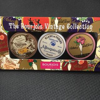 ブルジョワ(bourjois)の限定品 ブルジョワヴィンテージコレクション(チーク)