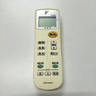 ダイキン(DAIKIN)のDAIKIN ダイキン エアコン リモコン ARC443A1 ☆送料無料(エアコン)