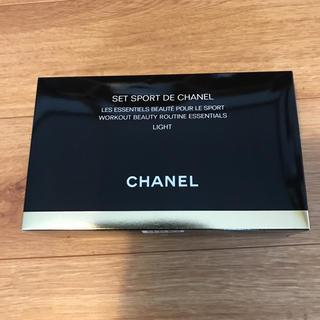 シャネル(CHANEL)の5店舗限定 CHANEL シャネル レ ベージュ les beiges ポーチ(その他)