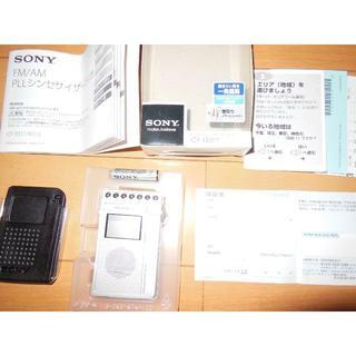 ソニー(SONY)のSONY FM/AM ポケッタブルラジオ R351 ICF-R351 【新品】(ラジオ)