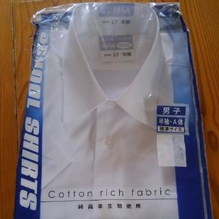 シマムラ(しまむら)の新品男子スクールワイシャツ半袖165(ブラウス)