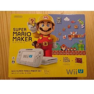 Wii U - WiiUマリオメーカーセット 本体美品