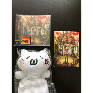 赤飯 CD+ポーチ セット(ボーカロイド)