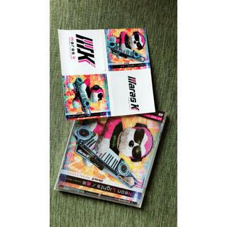 まらしぃ CD(ボーカロイド)