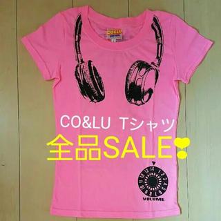 42fb24e7f6b27 ココルル(CO LU)のCOCOLULU⭐Tシャツ(Tシャツ(半袖 袖