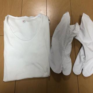 メンズ♡足袋・インナー(和装小物)