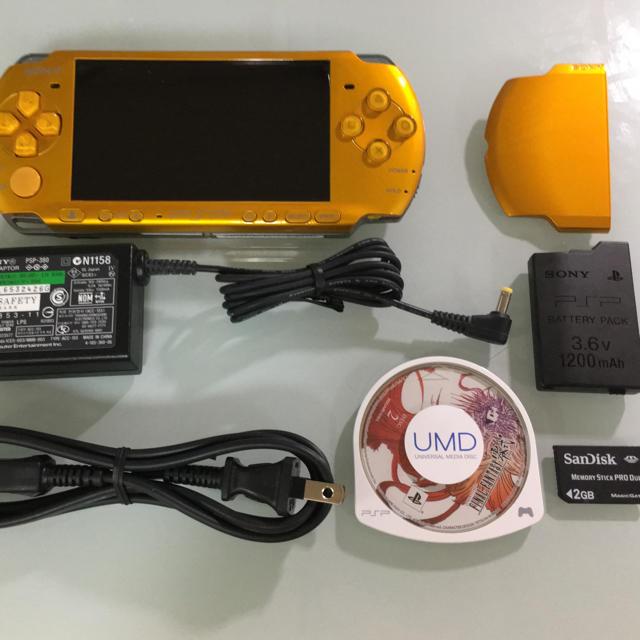 PlayStation Portable - PSP-300...