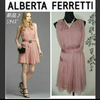 アルベルタフェレッティ(ALBERTA FERRETTI)の新品 アルベルタフェレッティ イタリア製シルクドレス 結婚式(ミニドレス)