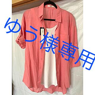アズール(AZZURE)のAZUL 新品七分袖シャツ(Tシャツ(長袖/七分))