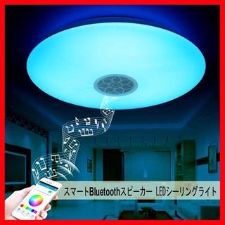 調光・調色タイプ 24W★LEDシーリングライト(天井照明)