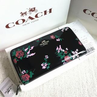 コーチ(COACH)のCOACH長財布 コーチ正規品財布 F26294 ブラックマルチパテントレザー(財布)