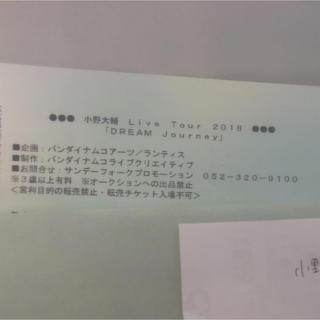 あじさい様専用(声優/アニメ)