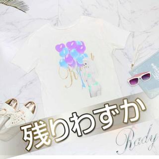 レディー(Rady)のRady おしりちゃん メンズTシャツ(Tシャツ/カットソー(半袖/袖なし))
