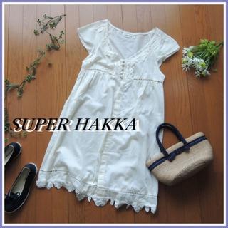 スーパーハッカ(SUPER HAKKA)のSUPER HAKKA スーパーハッカ レースワンピース(ロングワンピース/マキシワンピース)