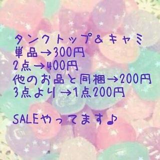 No.②❥❥まとめ買いSALE❥❥ タンクトップ(タンクトップ)