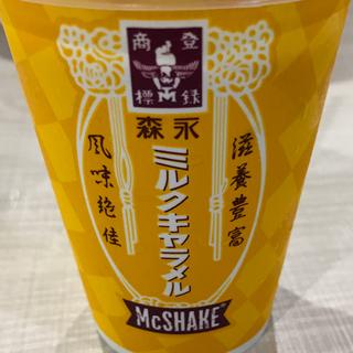 スーパーハッカ(SUPER HAKKA)の専用 刺繍ワンピース(ひざ丈ワンピース)