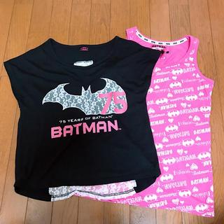 シマムラ(しまむら)のBATMAN バットマン Tシャツ 2枚!! 160センチ キッズ(Tシャツ/カットソー)