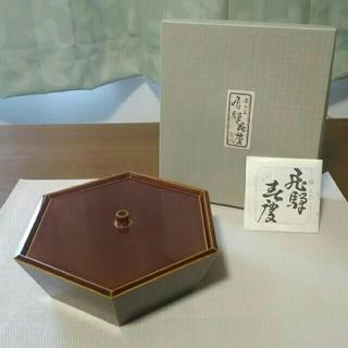 飛騨春慶☆菓子器(伝統工芸品)(漆芸)