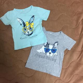 シマムラ(しまむら)の半袖Tシャツ 2枚セット 90〜100(Tシャツ/カットソー)
