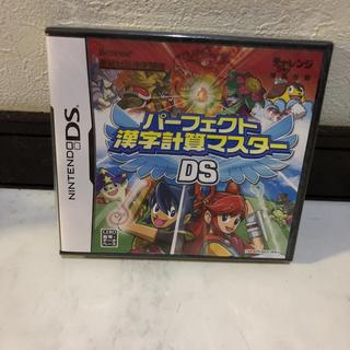 ニンテンドーDS(ニンテンドーDS)のベネッセ 任天堂 DS知育 5年生(知育玩具)