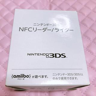 任天堂 - NFCリーダー/ライター