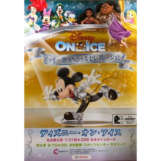 ディズニー(Disney)のディズニーオンアイス ペアチケット (ミュージカル)