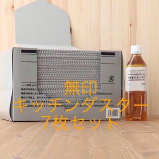 MUJI (無印良品) - 無印 キッチンダスター