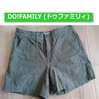 ドゥファミリー(DO!FAMILY)の【夏用】ショートパンツ☆☆DO!FAMILY サイズ[S] (ショートパンツ)