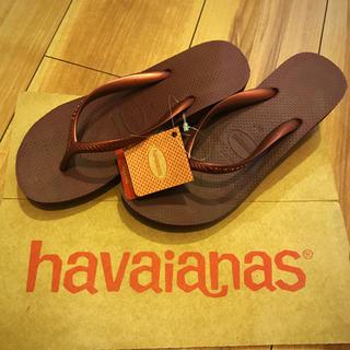 ハワイアナス(havaianas)のハワイアナス 厚底ビーチサンダル 【新品未使用】(ビーチサンダル)