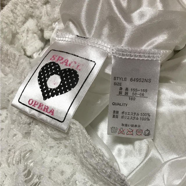 しまむら(シマムラ)のしまむら 白レーススカート レディースのスカート(ひざ丈スカート)の商品写真